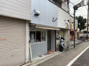 堺市 堺市駅 2nd FLOOR