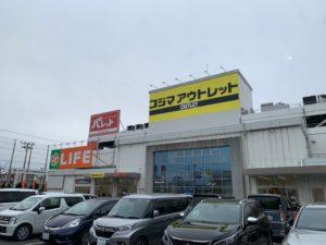 大阪 堺市 開店閉店