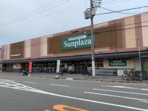 大阪堺市 開店